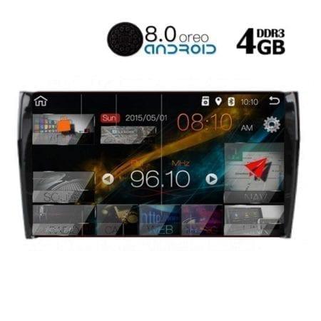 OΘΟΝΗ Multimedia OEM AN8984_GPS SKODA KODIAQ – KAROQ  mod. 2016>