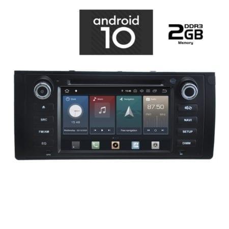OΘΟΝΗ Multimedia OEM AN X785_GPS BMW S.5 (E39)–X5 (E53)1997-2005