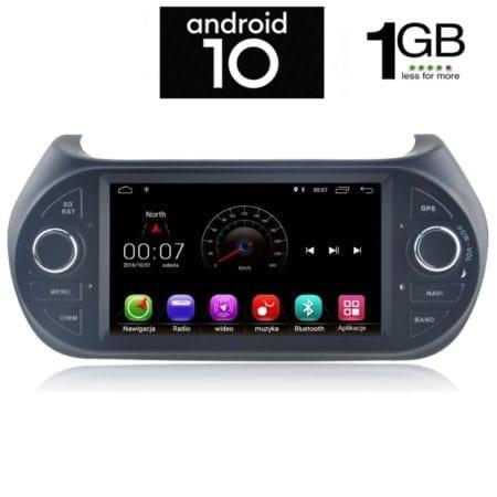 OΘΟΝΗ Multimedia OEM AN X195M_GPS  CITROEN FIAT PEUGEOT 2008>