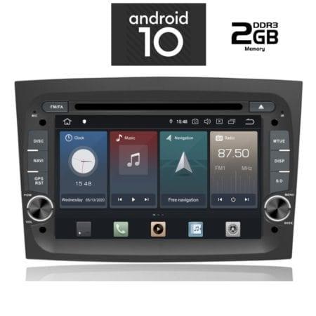 OΘΟΝΗ Multimedia OEM AN X538_GPS FIAT DOBLO  OPEL COMBO  2015>
