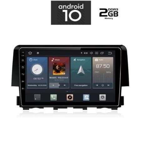 OΘΟΝΗ Multimedia OEM AN X1075_GPS (9inc)HONDA CIVIC mod. 2016>