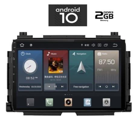 OΘΟΝΗ Multimedia OEM AN X1081_GPS (10inc)HONDA HRV mod. 2015>