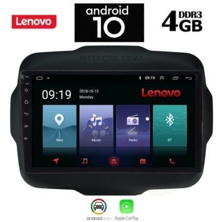 OΘΟΝΗ Multimedia OEM LENOVO SSX9806 GPS 9 INC JEEP RENEGADE 2014>
