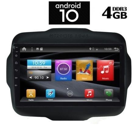 OΘΟΝΗ Multimedia OEM AN X1406 GPS 9 INC JEEP RENEGADE  mod. 2014>