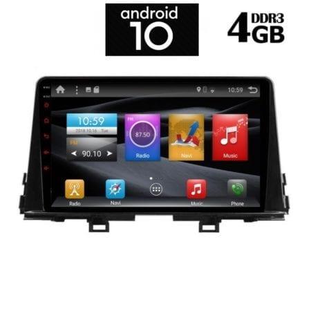 OΘΟΝΗ Multimedia OEM AN X1421 GPS 9 INC KIA PICANTO 2017>