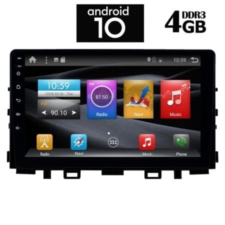 OΘΟΝΗ Multimedia OEM AN X1625 GPS 9 INC KIA RIO MOD 2018>