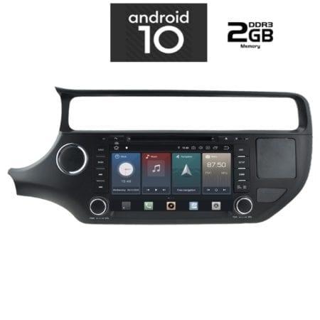 OΘΟΝΗ Multimedia OEM AN X469 GPS KIA RIO MOD.2015 2017
