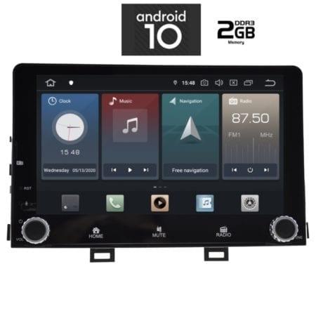 OΘΟΝΗ Multimedia OEM AN X470 GPS KIA RIO MOD 2018>