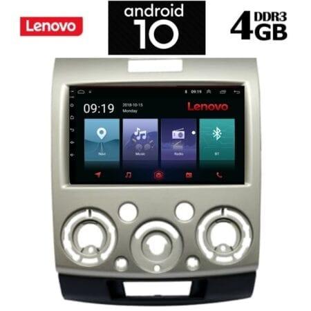 OΘΟΝΗ Multimedia  LENOVO SSX9760 GPS 9 INC MAZDA BT 50 2006 2011