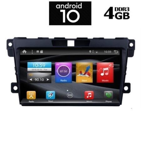 OΘΟΝΗ Multimedia OEM AN X1439 GPS 9 INC MAZDA CX7 2006-2012
