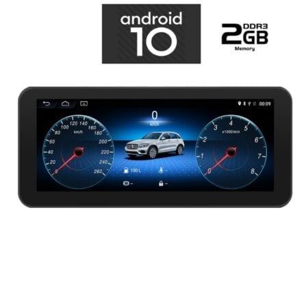 OΘΟΝΗ Multimedia OEM AN X980 GPS NTG 4.5 MERCEDES A CLA GLA